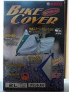 080706_cover_a